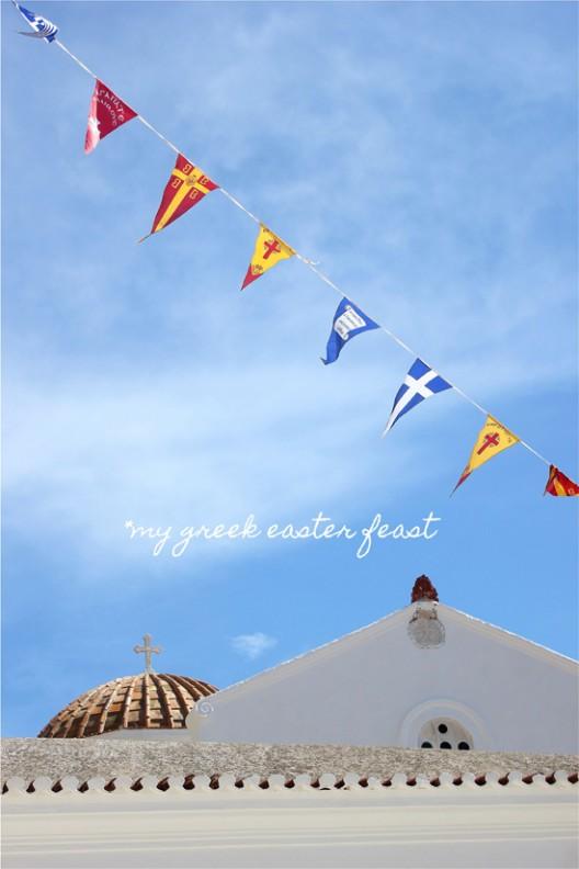 greek-easter_24
